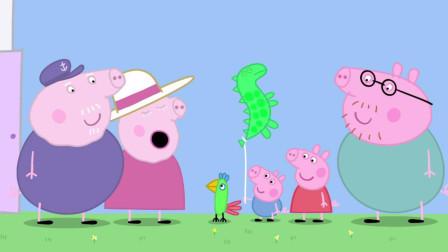 小猪佩奇:乔治的气球被吹跑了,公牛先生开着挖机对气球进行救援