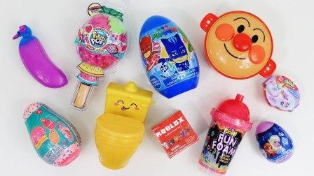 惊喜玩具 和 面包超人玩具 儿童视频