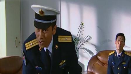 旗舰:副舰长一直为远海说好话,希望能够给他个机会,但还是失败