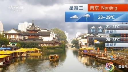 未来三天(19-21号)各城市天气,南方部分城市迎来强降雨