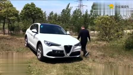 阿尔法罗密欧Stelvio评测01,作为进口车你觉得值吗-