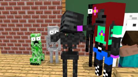 我的世界动画-怪物学院-女同学来了-01-Haha Animations