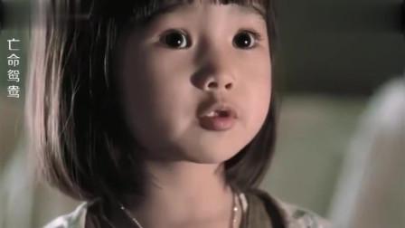 美女杀手教小女孩一动作,结果关键时候救自己一命,太聪明了!
