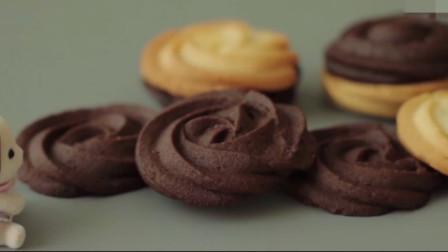 「烘焙教程」香草巧克力夹心饼干,酥酥脆脆小零食