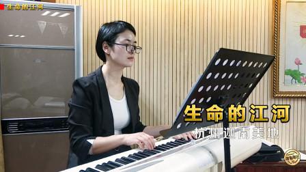 2019-05-26晚上这是我的手-王娟
