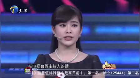 """23岁""""气质""""四川美女来求职,只因相貌出众,却遭老板们的质疑"""