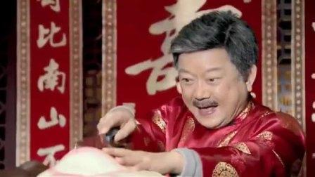 老爷子过大寿,小辈们送上大寿桃,切开一看愣住了!