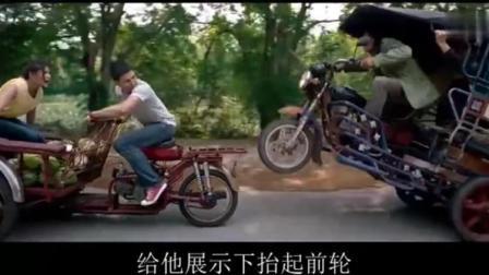 双猴记:这群大叔太有意思了,开三轮车追人,中途还给人秀车技