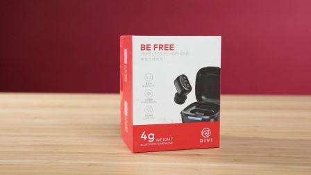 DIVI E607单耳无线耳机 悦动在耳中的音符