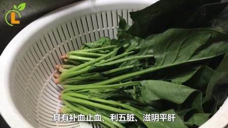 玲玲农家菜:肝脏易损,吃什么补肝?
