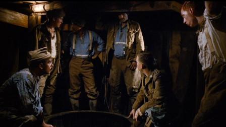 根据真实事件改编,矿工挖地道成功完成爆破任务,看完热血沸腾!