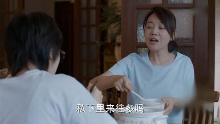 少年派:林妙妙与钱三一关系遭怀疑,王胜男表情是啥意思?_1