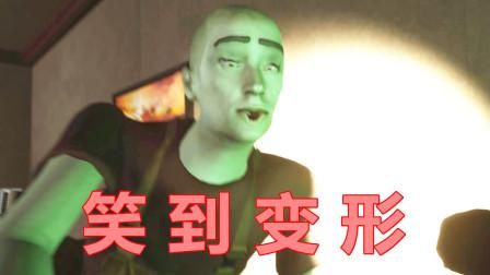 我被这个绿光头的一大堆jumpscare吓得头皮发麻!