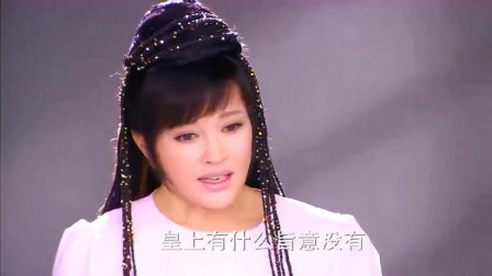 李世民给妃子赐白绫三件套,本想让她自杀,哪料妃子以为是做蚊帐