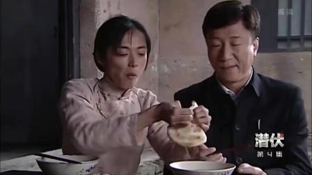 烧饼配羊汤太好吃,翠平都给吃撑啦