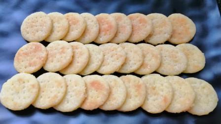 自从知道饼干不用烤箱做,我家一周做6次,酥脆香甜,上桌秒光