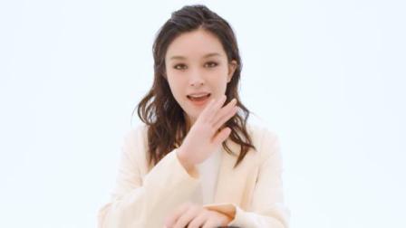 海报独家:文咏珊的化妆包里有什么?