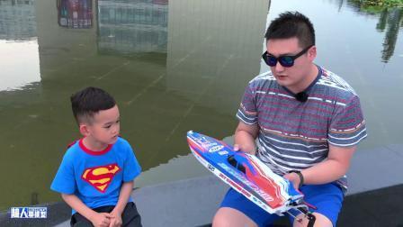 池塘激起千层浪?男人夏天的玩具船-京商激流600遥控船 《超人聊模型》第八十四期