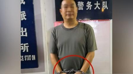 """男子伪造军官证到派出所""""要人""""被拘 网友:千里送""""人头"""""""