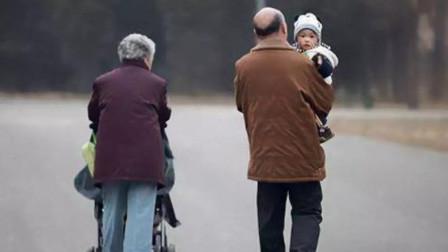 """老人带孙子索要""""带孙费"""" 与儿子儿媳对簿公堂"""