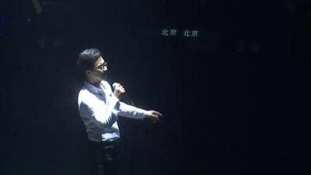 """汪峰""""就这样""""巡演北京站开唱 SMG新娱乐在线 20190619 高清版"""