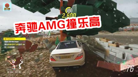 你敢信?在乐高世界开现实中的车,熊哥就开了奔驰amg,很奇妙!