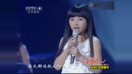 张子枫演唱《别看我是一只羊》,真是太可爱了,好听