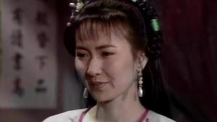 《新白娘子传奇》小青20年后去探望许士林, 这画面真感人