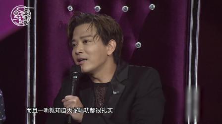广州唱区陈凯彤先拔头筹获得免战第二轮的资格!