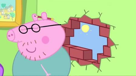 小猪佩奇:猪爸爸按照片,结果把墙弄漏了,真是个大笨猪