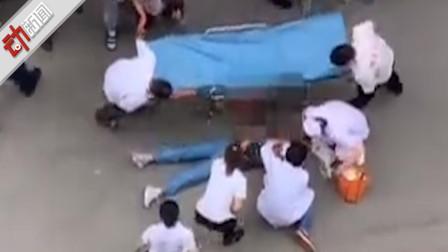 10岁女童被高空坠物砸中入院救治 警方:系8岁男童所为