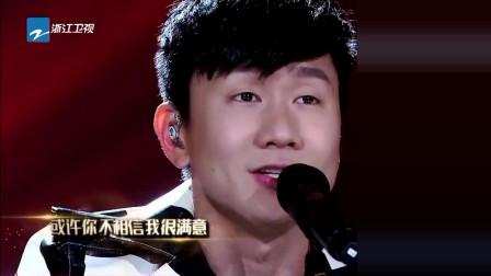 林俊杰深情弹唱《你是我的唯一》, 暖心演绎让全场观众着迷!