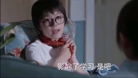 少年派:放假同学聚会,钱三一和小琪站在一起,林妙妙兴奋了。