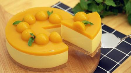 烤芒果芝士蛋糕 美食烹饪做饭