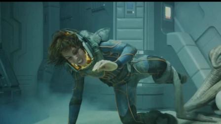 女子放出外星生物以此换取逃生机会,电影《普罗米修斯》片段