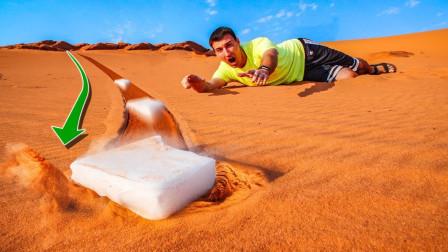 男子在沙漠放一块干冰,用手轻轻一推,结果让人傻眼