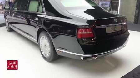 2020款Aurus Senat Limousine实车拍摄