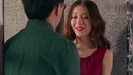 废柴兄弟:冯小白提出了无理的要求,娜塔莎答应了,冯小白又不敢
