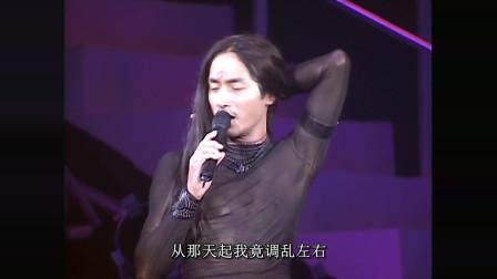 张国荣这首《左右手》,是天价跳槽后推出的一首力作!