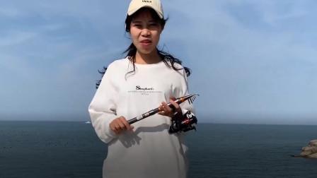 海钓必备超短迷你小海竿,开心鱼海竿套装