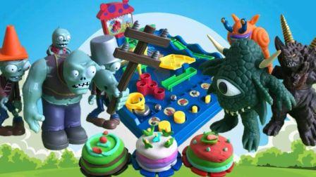 怪兽军团VS僵尸家族 为了美味的奶油蛋糕 进行闯关大冒险