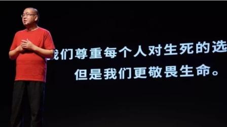 【一席·演讲·693】朱廷劭:自杀在线预防