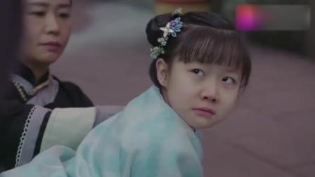 娘道:小少爷受伤,管家开始对小姐们动家法!