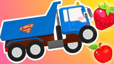 趣味工程车大卡车动画,认识水果学英文单词