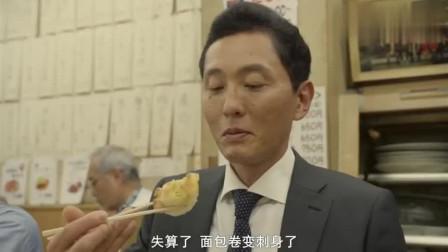 《孤独的美食家》面包卷配黄瓜还能成为主食,味道难以想象!