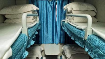 坐火车卧铺,头应该朝哪头睡你知道吗?这么多年竟然没睡对!