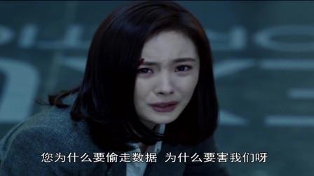老头妒忌杨幂,让霍建华绑架她的儿子,却不料自己下场更惨
