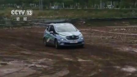 新闻30分 2019 环青海湖电动汽车短道拉力赛开赛