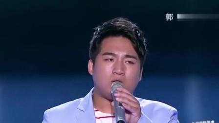中国梦之声:农村帅小伙郭帅唱《那片海》,全家人来现场加油!