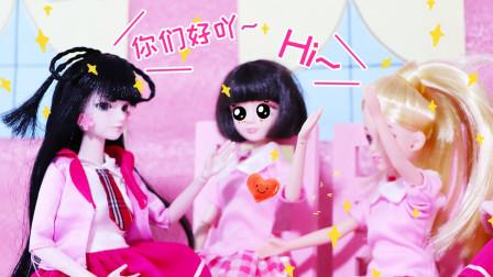 叶罗丽上学记:叶罗丽插班到冰公主的班上,还认识了好多新同学,好开心!